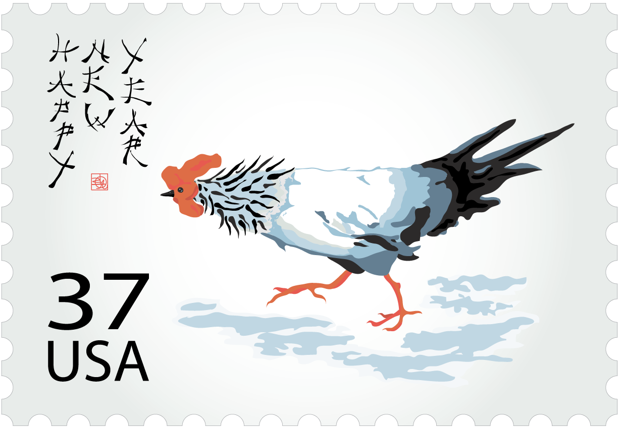 Chinese Horoscop Rooster Stamp